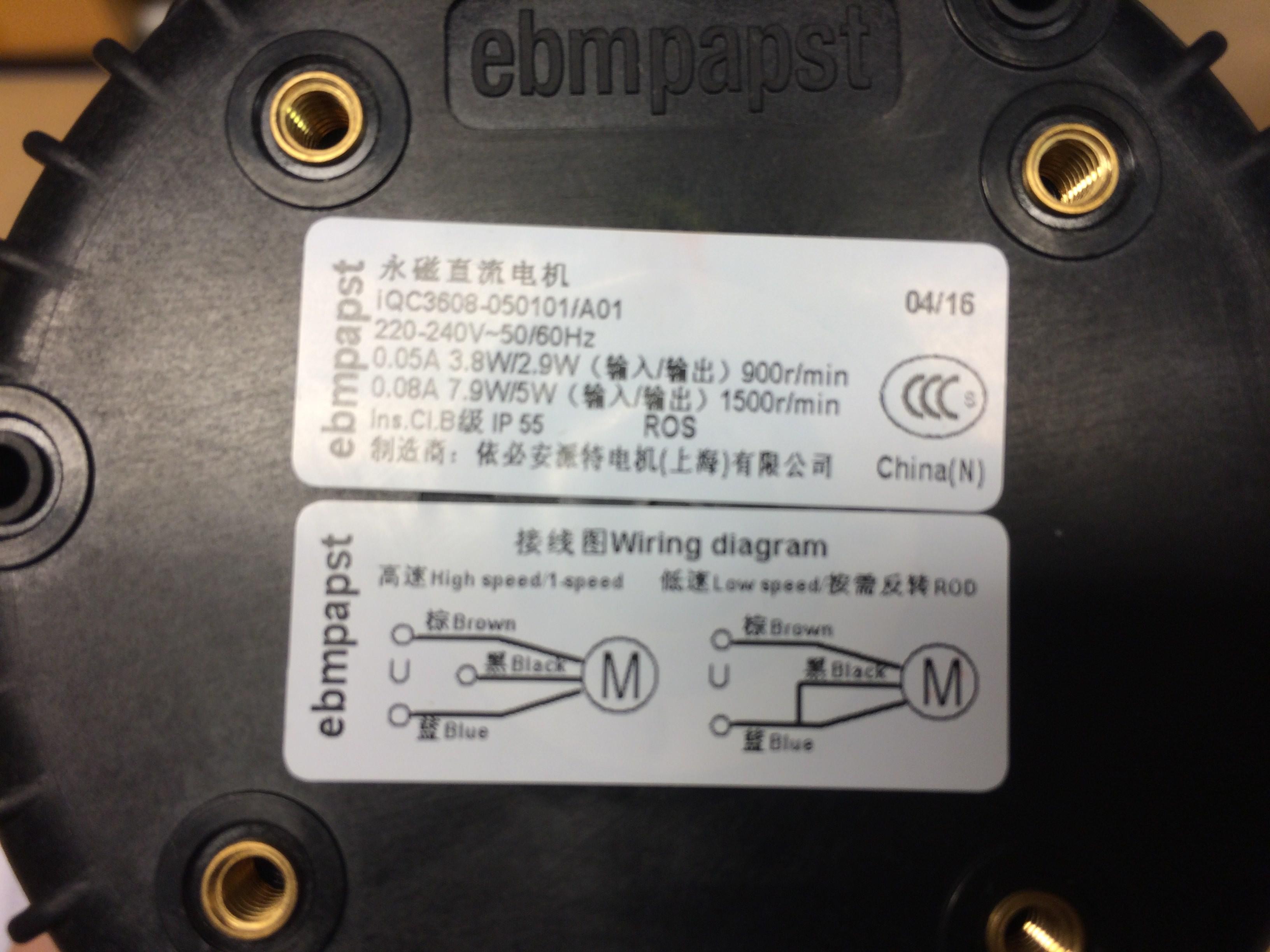 Rhino Moscow-293/Toronto-458 Condenser Fan Motor IQC3608
